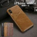 iPhoneX ケース 本革 天然牛革 iPhone8 iPhone8 Plus ケース カード収納 背面 iPhone 7 Plus i……