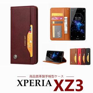 01ddb7c6f3 Xperia XZ3 ケース SOV39 SO-01L 801SO ケース 手帳型 革製 エクスペリア XZ3 ケース