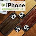 iphone11 ケース iphone11 pro ケース iPhone11 pro max 木製ケース おしゃれ ウッド TPU iPho……