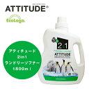 Atitude_2in_c1t