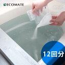 Ecomate_bc4_c1