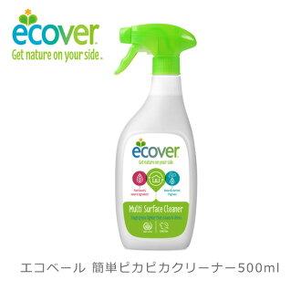 埃克特簡單閃亮清潔 500 毫升易卡 / 玻璃清潔劑 / 玻璃清潔劑 / 視窗玻璃清潔劑 / 視窗清潔洗滌劑 (5412533002867)