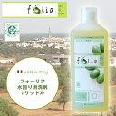Folia_wa1000_c1t