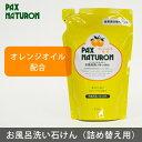 Pax_bath_s_c1t