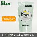 Pax_toilet_s_c1t