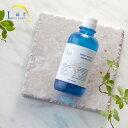 ラーネオナチュラル ヒーリングローション 120ml(u2/ Lar neo natural 化粧水...