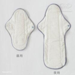 【メール便OK】ナチュラムーン布ナプキン[夜用]スーパーロング(NATURAMOON/生理用/生理用品/布ナプ/妊活/高分子吸収材不使用/敏感肌/かぶれ)