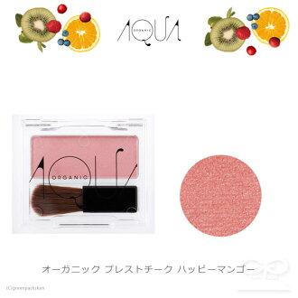 有機似的柚木 Aqua Aqua AQUA AQUA (柚木柚木、 礦產、 製造日本、 有機化妝品)