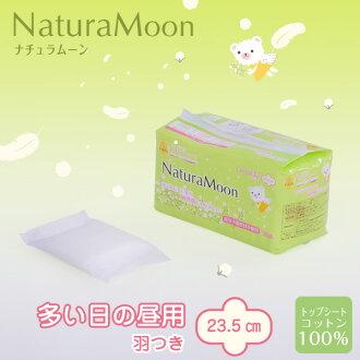 ナチュラムーン 衛生巾翼與大、 衛生棉 100%(NATURAMOON / 衛生巾帶翅膀 / / 衛浴餐巾布和棉花 / 高分子吸水性皮疹、 過時、 敏感皮膚)