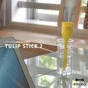 パーソナル超音波加湿器 TULIP STICK2(BRUNO)