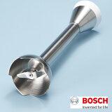 ボッシュ ブレンダー(コードレスハンディブレンダー mixxo専用パーツ/Bosch/ミクソー/ブレンダー/ハンドミキサー/フードプロセッサー/ミキサー/ジューサー/マッシャー/時短/時短家電)