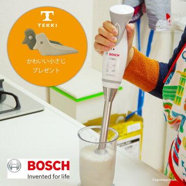 ボッシュ コードレスハンディブレンダー mixxo+ホイッパーセット(j1/ 総輸入発売元 Bosch フードプロセッサー ハンドミキサー ミキサー ジューサーマッシャー)
