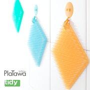 ティディ プラタワ・フォーキッチン・プラス キッチン