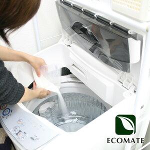 ECOMATE(エコメイト)洗濯槽クリーナー石けんの力でカビを落とす!洗濯機洗浄・ 洗濯槽掃除・...