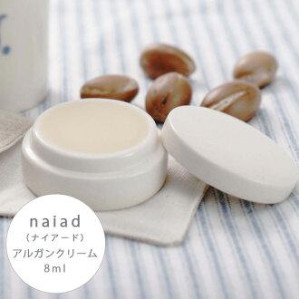 NIAID 堅果奶油 (奈德 / 摩洛哥堅果油奶油色皮膚護理霜 / 保濕霜保濕霜 / 4524989000326)