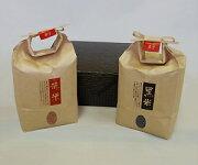 古代米ギフトボックス:富山県産黒米&赤米(各2kg)[生産者直販のおいしい健康食]