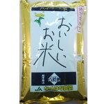 【H30年産米】富山県産コシヒカリ/八町米ハイ・ゴールド/5kg