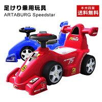 乗用玩具足けり乗用F1レーシング乗用玩具押し車子供用乗物室内玩具乗物玩具本州送料無料[足けりF1601]
