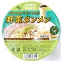 中一素食店 純菜食 野菜タンメン 85g nc jn