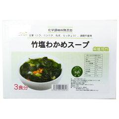 本場の味を直輸入!本場台湾製の中華スープ台湾純菜食 本場の味を直輸入!わかめスープ 3食 nc ...