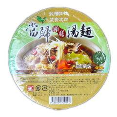 肉、魚、卵、乳、五葷、アルコールを一切含まない中一素食店 台湾薬膳ラーメン 85g nc jn