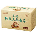 農薬不使用有機熟成三年番茶(ティーバック) 1.8g×20 ow jn