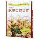 オーサワ麻婆豆腐の素 180g ow jn