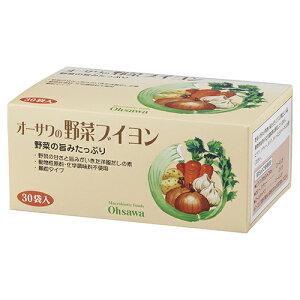 人気商品! オーサワの野菜ブイヨン 5g×30 ow jn