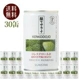 【送料無料】【のし対応可能】 緑でサラナ 160gx30缶 ow jn pns