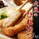 【クール便送料別途】おかず屋さんの業務用大豆ミートひれかつ1kg(25個入)※乳使用 大豆ミート、大豆肉ベジミート rt