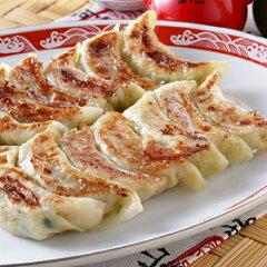 プリプリの皮と素食の具が自慢です【クール便送料別途】台湾素食飯店の本格餃子、ぎょうざ450g...