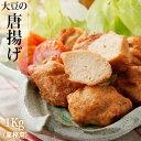 日本食品工業 日食コーンスープ 180g×10パック