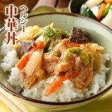 【クール便送料別途】原材料に徹底的にこだわった畑のお肉を使った中華丼の素 180g rt ベジタリアン、ダイエット