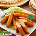 Green's Vegetarian プラントベース・ソーセ