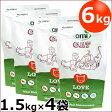 【送料無料】【ビーガンペットフード】AmiCat アミキャットフード(猫用) 1.5kg×4袋 st jn pns