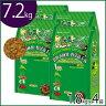 【送料無料】維吉 ビーガン・キャットフード(子猫・成猫用) 1.8kg×4袋 ベジタリアンペットフード st jn pns