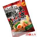 お買い得20個セット東京しょうゆラメン ビガン 醤油 五十嵐製麺 95g×20個 st jn pns