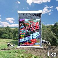 大地の再生1kg(2.2L)完全発酵牛糞