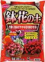 鉢花の土ステビア配合 5L サンアンドホプ 用土 ハチハナノツチステビアハイゴウ efmst01