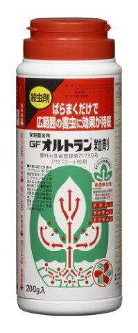 GFオルトラン粒剤 200g 住友化学 住友化学園芸 (efgl01)