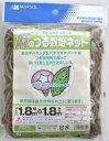 麻のつる栽培ネット 1.8X1.8m モリシタ 支柱 アサノツルサイバイネット麻のつる栽培ネット 1.8X...