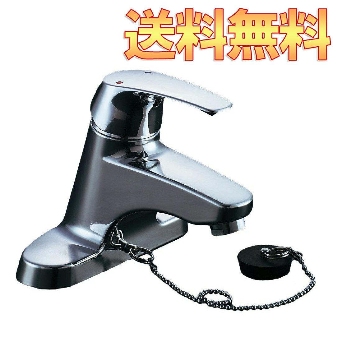 【送料無料】LIXIL 洗面用 シングルレバー混合水栓 RLF-403 | メッキハンドル【取寄せ品】