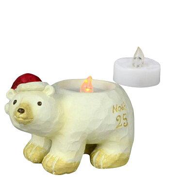 【クリスマス】ケー・イー・アイ CMゆらゆらLEDローソク付きオブジェ しろくま CM644-D