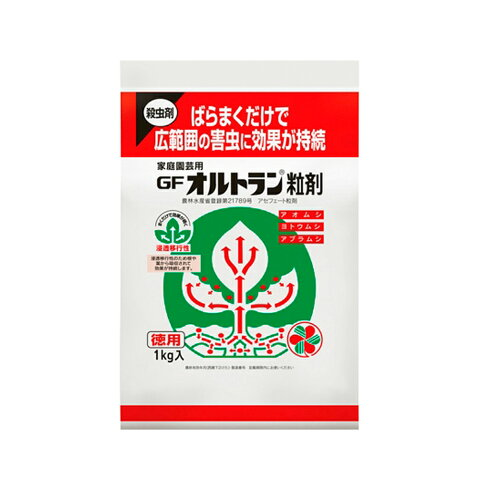 家庭園芸用GFオルトラン粒剤 1kg 住友化学