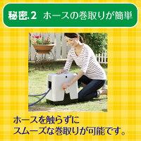 takagiタカギホースリールBOXYツイスター20mRC220TNB[手が汚れない巻き取りやすい耐圧防藻](安心の2年間保証)