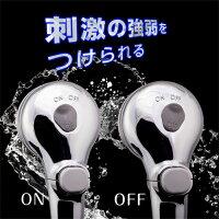 シャワーヘッド節水エアビートシャワピタメッキシャワー高水圧タカギtakagiJSB025BM送料無料安心の2年間保証