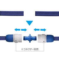 takagiタカギジョイントニップルG041FJ[タカギ各種コネクターに接続](安心の2年間保証)
