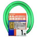 takagi タカギ ホース 耐寒ソフトクリア15×20 1m PH20015CD001TM [ホース 耐寒 透明 柔らかい]