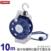 takagiタカギホースリールオーロラLIGHT15mR1415NB[軽量コンパクト耐圧防藻](安心の2年間保証)