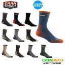 【国内正規品】 ダーンタフ M1466 ハイカーマイクロクルー クッション ウールソックス 靴下 メンズ DARN TOUGH DTV Ms 1466 Micro Crew Cushion Socks